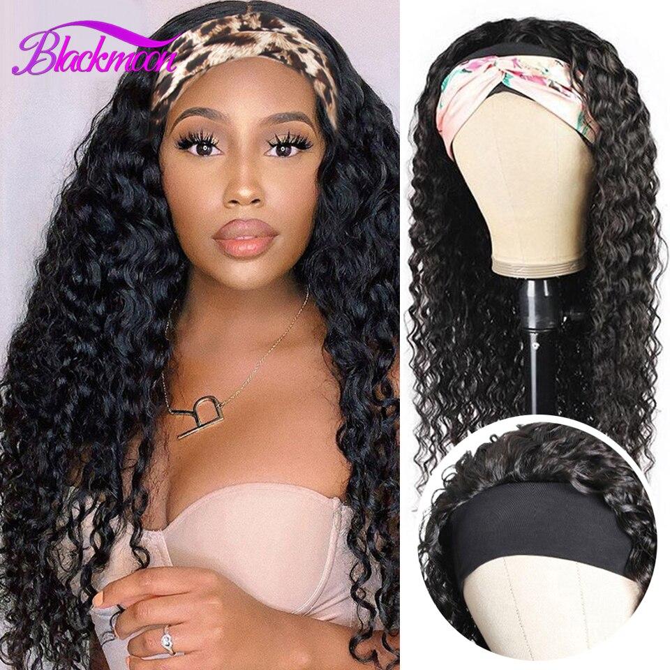 Peruano peruca de cabeça cabelo humano glueless onda profunda remy cabelo completo máquina feita perucas 180 densidade cachecol peruca para mulher blackmoon