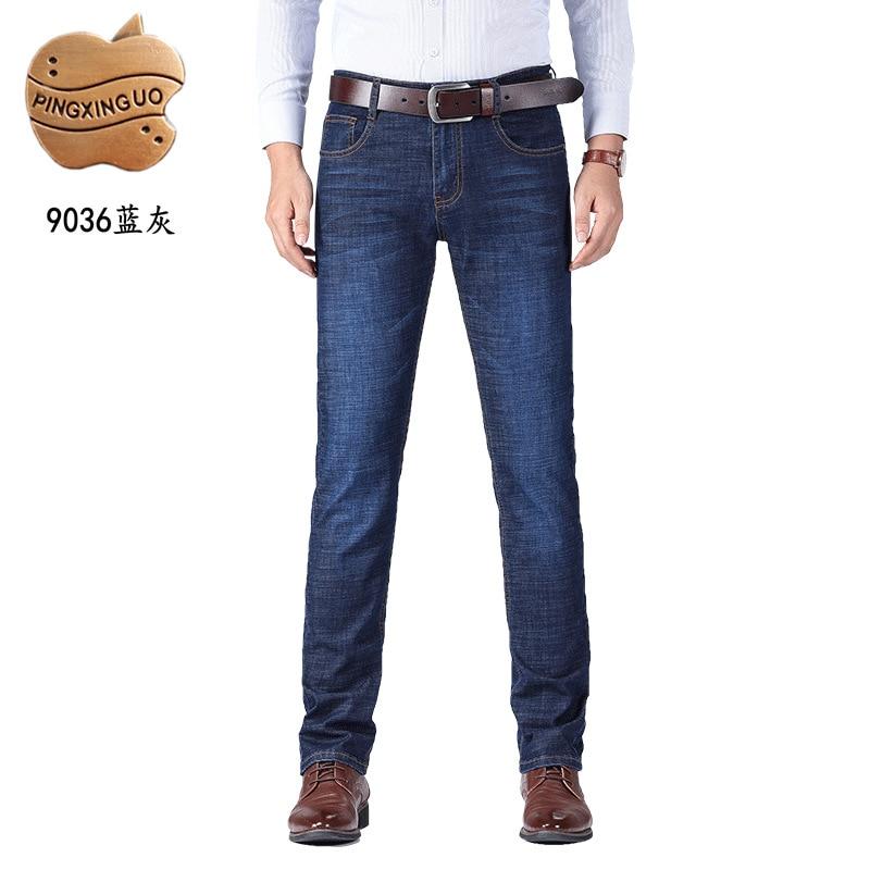 Batch Of Parallel Fruit Summer MEN'S Jeans Men Straight-Cut Thin Denim Trousers Men's 3-Jd-9036