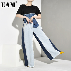 [EAM] Wide Leg Contrast Color Big Size Long Jeans New High Waist Loose Women Trousers Fashion Tide Spring Autumn 2020 JR8410