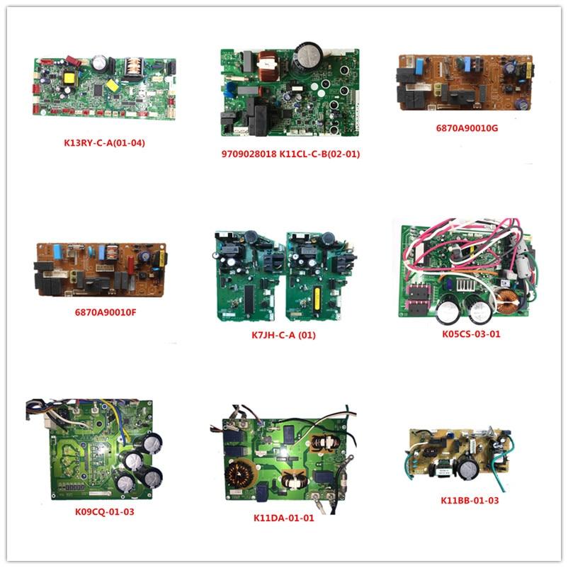 K13RY-C-A(01-04)| K11CL-C-B(02-01)| 6870A90010G| 6870A90010F| K7JH-C-A(01)| K05CS-03-01| K09CQ-01-03| K11DA-01-01| K11BB-01-03