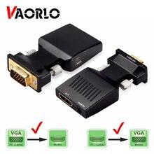 VGA к HDMI-совместимый адаптер конвертера 1080P VGA адаптер для ПК ноутбука к HDTV проектор Видео Аудио HDMI-совместимый с VGA