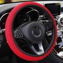 Cobertura de volante do carro respirável anti deslizamento capas de direção adequado 37-38cm auto volante decoração protetora
