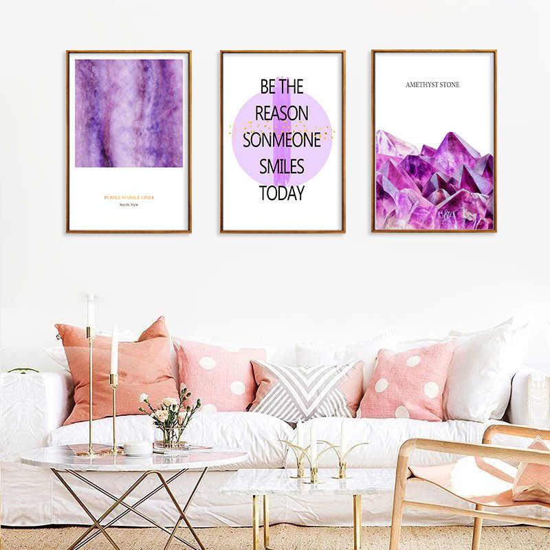 美的紫水晶石英語手紙装飾壁画寝室の壁アートキャンバス絵画家の装飾ポスターやプリント