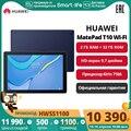 Планшет HUAWEI Matepad T10 2+32 wifi 2+32ГБ |Kirin 710A【Ростест, Доставка от 2 дней, Официальная гарантия】