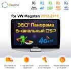 Ownice K1 K2 K3 10.1...
