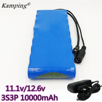 KAM PING 12V lithium ion batteries 3S3P 8Ah 10mAh 11.1V/12.6V 18650 with BMS for backup power supply of LED lamps, etc.