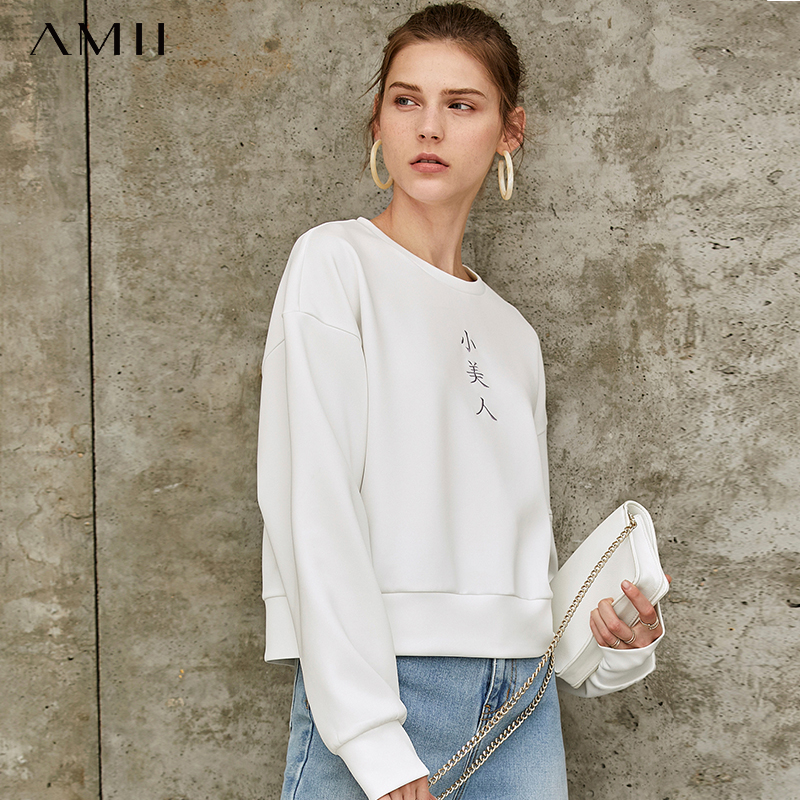 Amii Simple Hip-hop Style Young Personality New Loose Round Neck  Falling Shoulder Embroidery Pullover Tops 11970188