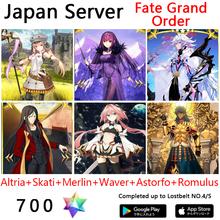 JP FGO Account Fate Grand Order Water Swimsuit Miyamoto Musashi Merlin Waver Reines Caster Altria Quartz Account cheap NONE CN(Origin)