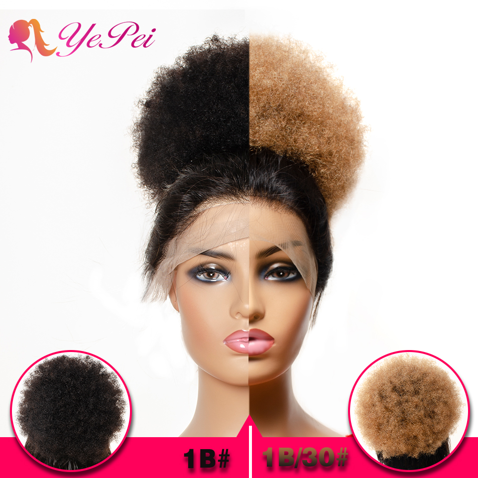 Afro Kinky Curly Ponytail Brazilian Ombre Non-remy Hair Drawstring Afro Puff Pony Tail Clip In Hair Extensions 1B/30 Yepei Hair