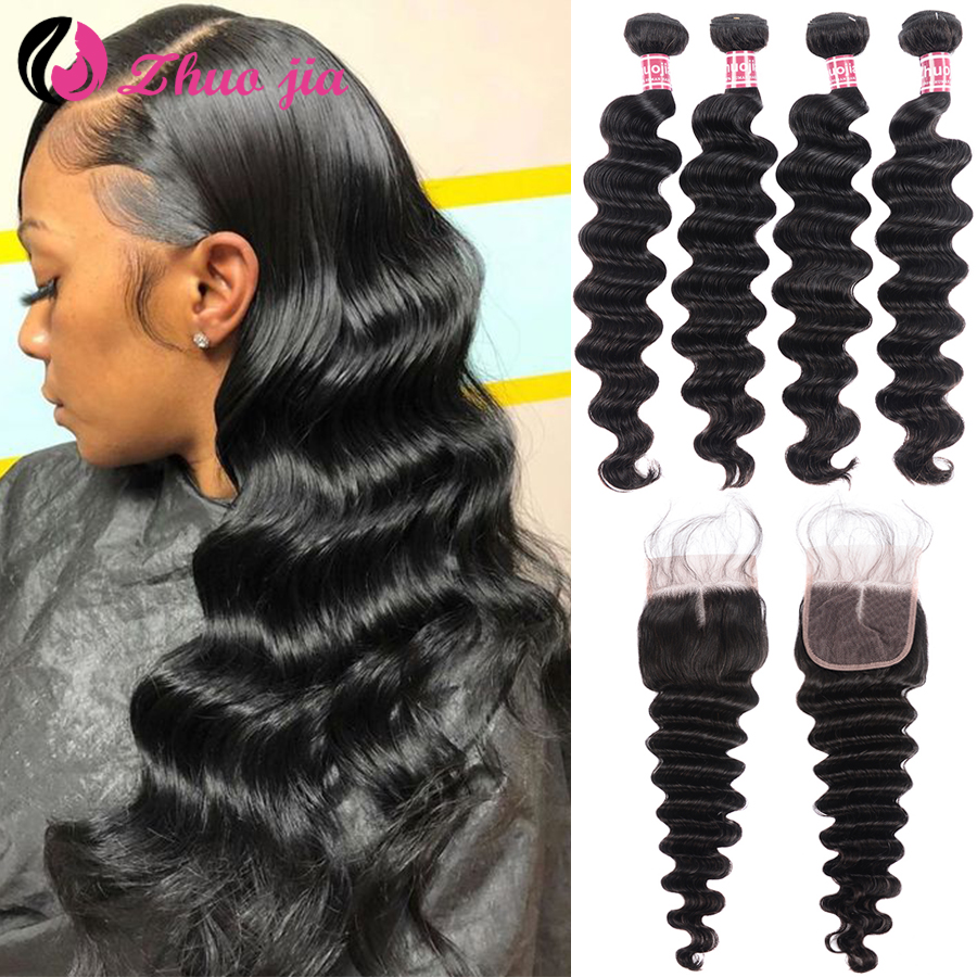 ZHUO JIA Loose Deep Wave Hair Bundles With Closure Swisse Lace Closure Remy Brazilian Human Hair Weave 4 Bundles With Closure