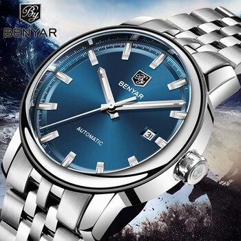 цена New Men's Watches Benyar Fashion Automatic Mechanical Wristwatches Mens Waterproof Sport Clock Steel Watch Men Relogio Masculino онлайн в 2017 году