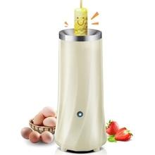 1PC  DIY Electric Egg Roller Maker Egg Boiler Egg Boiler Automatic Master Sausage Machine Breakfast Egg Tools n