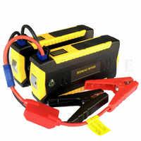 GKFLY urgence 24V 12V dispositif de démarrage 600A Portable voiture saut démarreur batterie externe chargeur de voiture pour voiture batterie Booster Buster LED