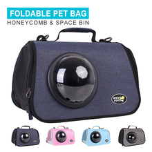 Space Capsule Pet Bag Diagonal Portable Dual-use Breathable Foldable Dog Cat Carrier Bags For Small Dogs Travel Cat Shoulder Bag for 0 6 5kg dog bag carrier portable shoulder carrier for dogs cat pet carrier breathable dog bags for small dogs medium puppy