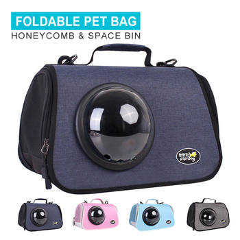 Space Capsule Pet Bag Diagonal Portable Dual-use Breathable Foldable Dog Cat Carrier Bags For Small Dogs Travel Cat Shoulder Bag