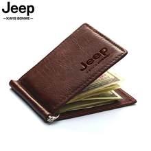 100% de piel auténtica para hombre, cartera plegable de cuero genuino, con Clip para dinero, monedero delgado de alta calidad