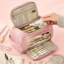Multifunctional pencil case, large capacity, advanced simple boy pencil case, special pencil case storage bag for schoolmaster