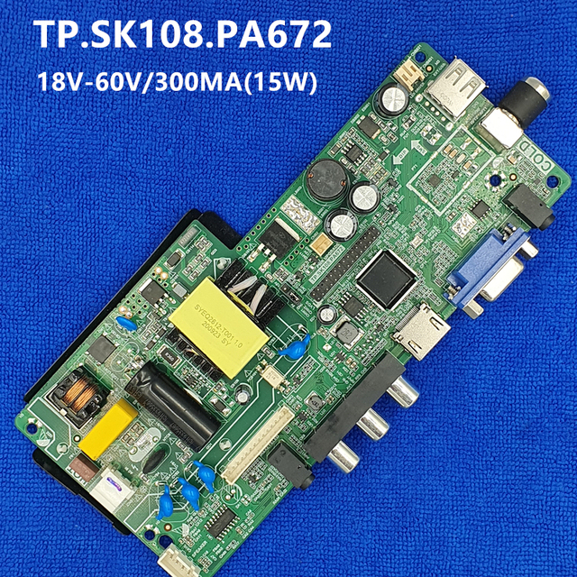 Innovo Tp. SK108.PA672 TPSK108PA672 Tp. RD8503.PA671 TPRD8503PA671 Power Driv Boa Gratis Verzending 1 Set/partij Nieuwe Originele