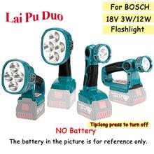 3W/12W 18V LED מנורת עבודת אור פנס עבור בוש BAT618 BAT614 (אין סוללה, אין מטען) ליתיום סוללה USB כלים תאורה