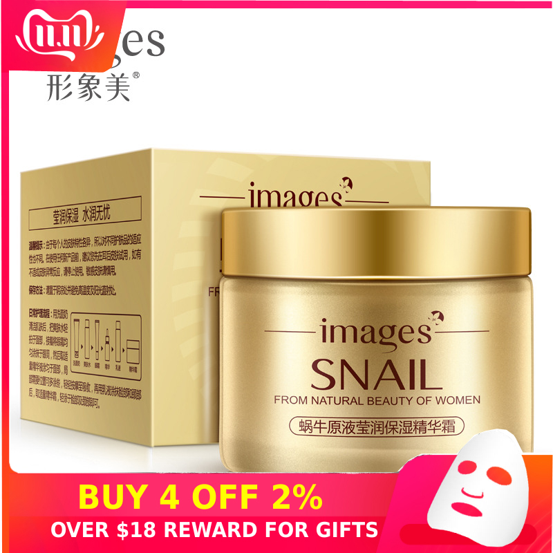 IMAGES Face Care Essence Nutrition Snail Cream Moisturizing Anti-Aging Anti Wrinkle Day