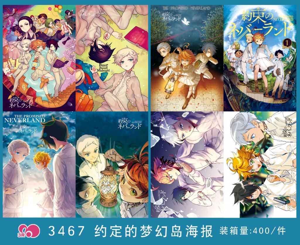 8 pcs lot hd embossing the promised neverland embossing poster toys best anime toys for kids product size 42x29 cm