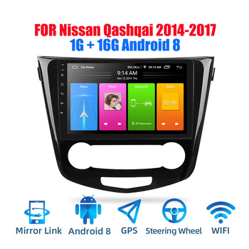 10.1 2 din 2.5D Screen Android 8.1 Car Radio GPS Navigation Multimedia Player for Nissan X-Trail Qashqai 2014-2017 wifi Stereo image