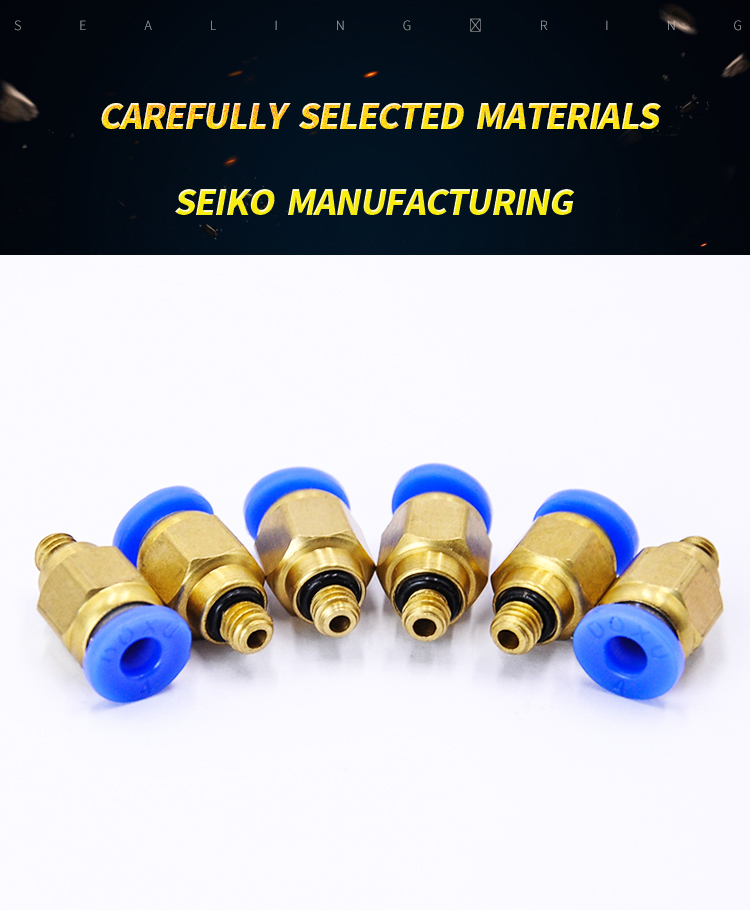 IndustrialField 10pcs //lot PC4-M5 Tube 4mm Thread Straight Throught M5 Pneumatic Pipe Fitting Tube Connector