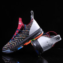 2020 New Men's women basketball shoes retro shoes zapatillas hombre deportiva Breathable sneakers men air sports shoes outdoor(China)