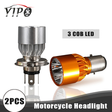 цена на 2PCS Motorcycle h4 led Headlight Bulbs Moto Motorbike led cob D25 D33 car light Lamp Kit super bright Hi Lo beam 1200LM 6000K H4