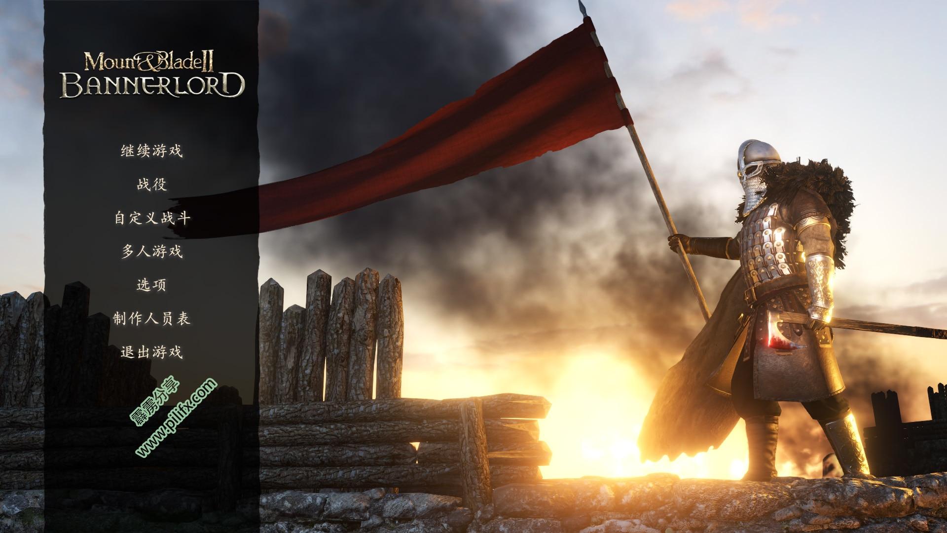 骑马与砍杀2:霸主破解版 更新1.0.10升级补丁和v10汉化补丁
