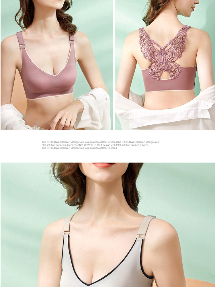 BUTTERFLY EMBROIDERY WIREFREE BRA