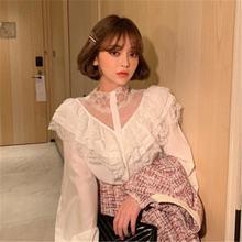 Женская блузка рубашка Корейская шикарная милая сексуальная