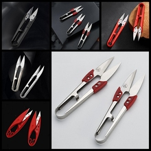 Tailor Embroidery Scissors Cutting Thread Sewing Scissor Stainless Steel Yarn Scissors Shears Cross Stitch Cutter Fabric Cutter 8 6 professional sewing scissors sewing tailor scissors fabric cutting exquisite steel dressmaker scissor shears stainless tool