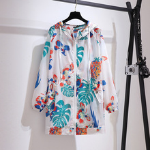 Clothing Loose Coat Leaves Sun-Protective Floral Female Colorful Large-Size Women
