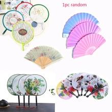 Cloth-Fan Folding Fan Japanese-Style Travel Portable Cute Mini Ice-Cream-Shape 1/5pcs