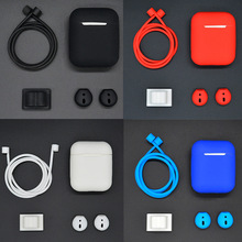4 in 1 Silicone Case Set For Airpods 1 2 Coque Protection Bags Cover Watch Band Holder