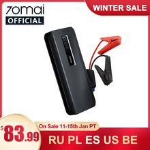 Power-Bank Car Jump-Starter Emergency-Booster 70mai-Car Auto Buster 1000A 18000mah PS06