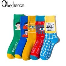 Colorfull Cotton Socks funny cute cartoon Protect eyesight Harajuku skateboard for Women Men British Style Casual Designer