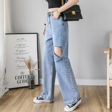 Ripped Jeans Clothing Vintage Pants Wide-Leg Blue Streetwear High-Waist Fashion Denim