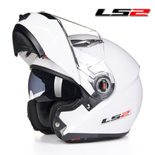 LS2 FF370 flip up motorcycle helmet modular full face helmets with inner black sunny visor dual lens moto racing helmets