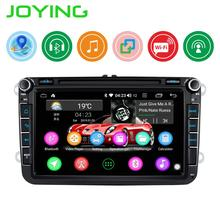 JOYING 2 din Android 8.1 car radio GPS Navigation 1GB RAM&16GB ROM 8 inch autoraido SWC for VW/ passat b6/Volkswagen/Seat/Golf asus zenpad 8 0 z380m mtk8163 1 3ghz 8 1gb 16gb android 6 0 black 90np00a1 m00800