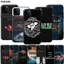YIMAOC Arabic Quran Islamic Muslim Silicone Soft Case for iPhone 12 Mini 11 Pro XS Max XR X 8 7 6 6S Plus 5 5S SE