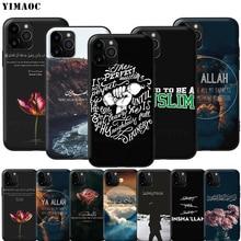 YIMAOC ערבית קוראן אסלאמי מוסלמי סיליקון רך מקרה עבור iPhone 12 מיני 11 פרו XS Max XR X 8 7 6 6S בתוספת 5 5S SE