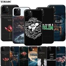 Yimac arabski koran islamski muzułmanin silikonowy miękki futerał dla iPhone 12 Mini 11 Pro XS Max XR X 8 7 6 6S Plus 5 5S SE