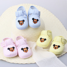 Buy Autumn Non-slip Baby Study Walking Shoes Meters Strange Head Portrait Square Shoes Baby Single newborn Shoe directly from merchant!