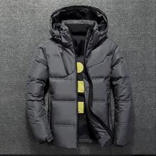 Men Jacket Coat Parka Hooded White-Duck-Down Autumn Men's Fashion Winter Casual Warm