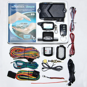 Image 2 - Chỉ Dành Cho Nga Twage B9 2 Xe Hệ Thống Báo Động + Động Cơ Bắt Đầu Màn Hình LCD Điều Khiển Từ Xa Tam Chìa Khóa Móc Khóa B 9