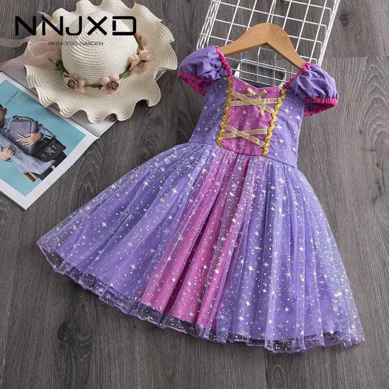 Girl Princess Dress Puff Sleeve Gorgeous Gowns Infant Halloween Child Cosplay Dress Up Summer Girls Dresses 2-4-6Years 1