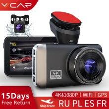 Vvcar d530 câmera do carro dvr 4k + 1080p wifi velocidade n gps dashcam traço cam registrador carro spuer visão noturna
