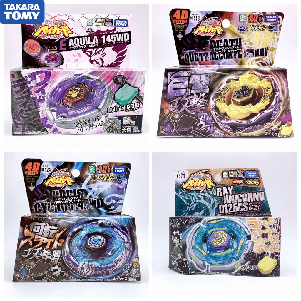 ALL Discount 4pcs/Lot Bey Blade Burst with Launcher and Box Metal Fusion BB47 BB124 Bb71 Bb119 as Children's Day Gifts